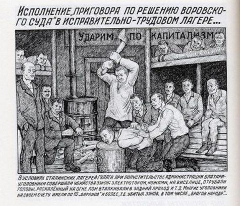 gay urss gulag