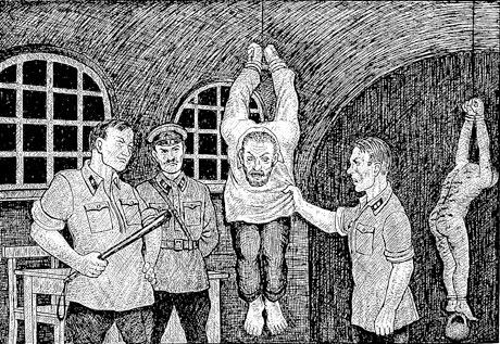 Gulag - Danzig Baldaev - interrogation