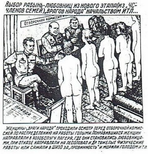 Gulag - Danzig Baldaev - picking sex slave