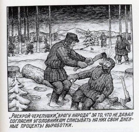 Gulag - Danzig Baldaev - prisoner on prisoner