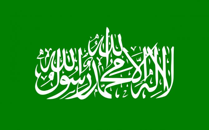 Hamas History Summary - Flag