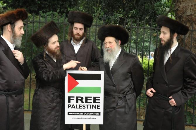 Israel Palestine - anti-zionist jews 2