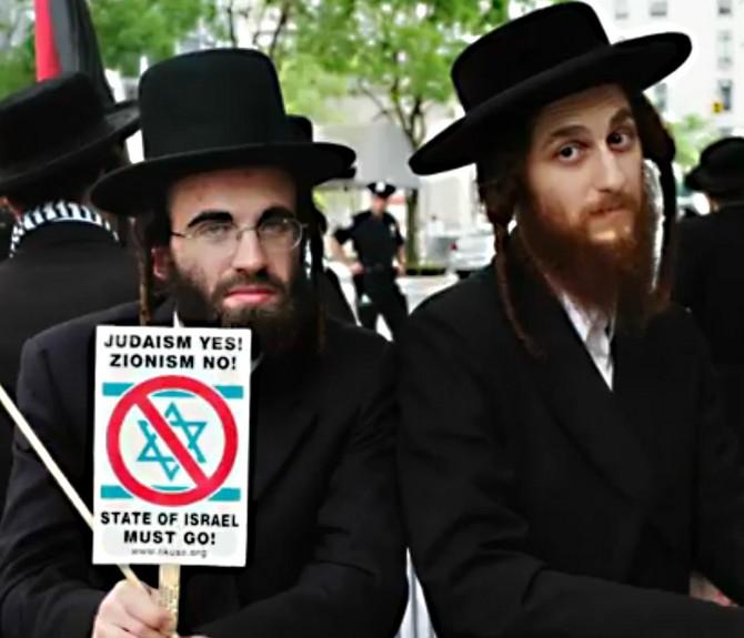 Israel Palestine - anti-zionist jews