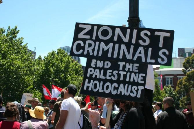 Israel Palestine - palestinian holocaust
