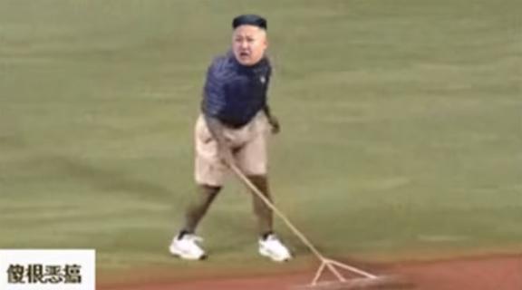 Kim Jong Pissed