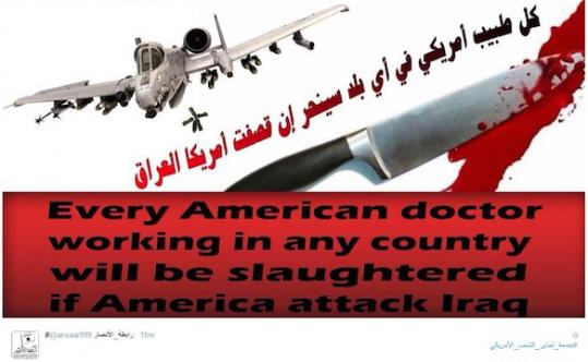 Isis - Islamic State - Propaganda 3