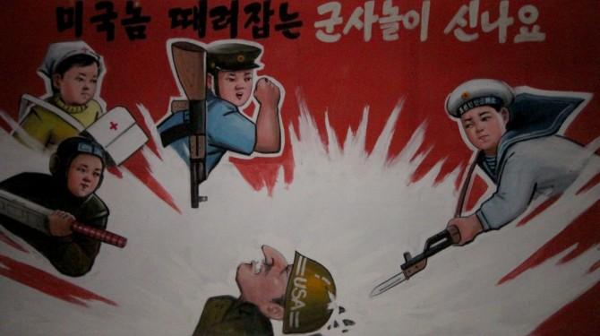 North Korea - anti-American Propaganda kill soldier