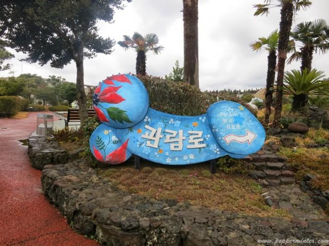 Korea - Love Land Jeju - dong sign