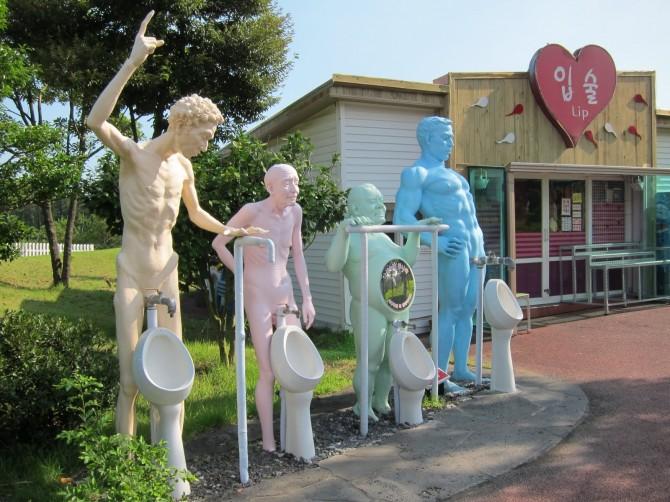 Korea - Love Land Jeju - urinals