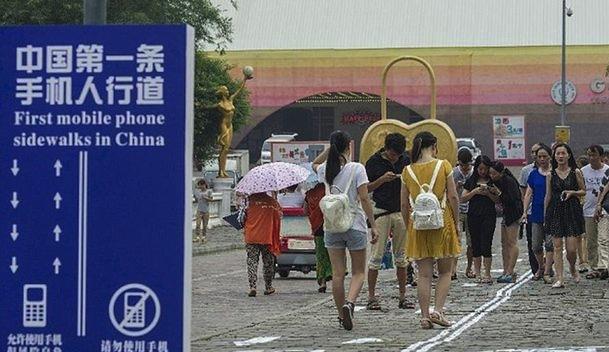 Mobile Phone Lanes
