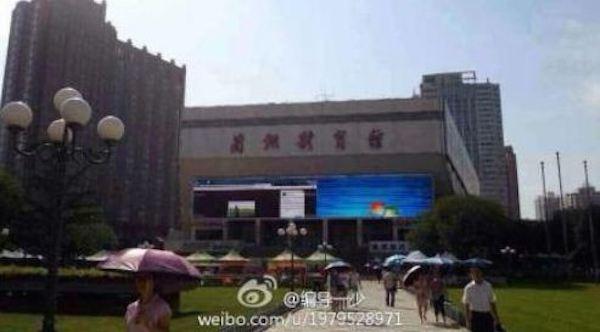 Porn Giant Screen China 2