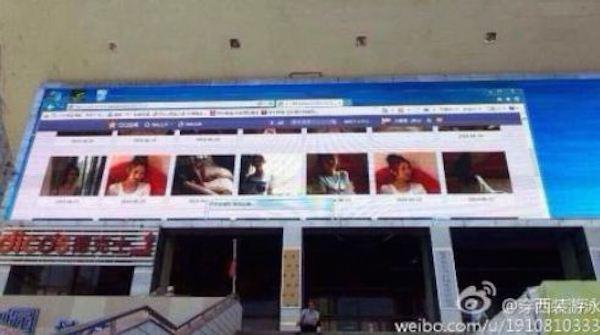 Porn Giant Screen China 3