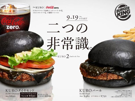 gothburger3