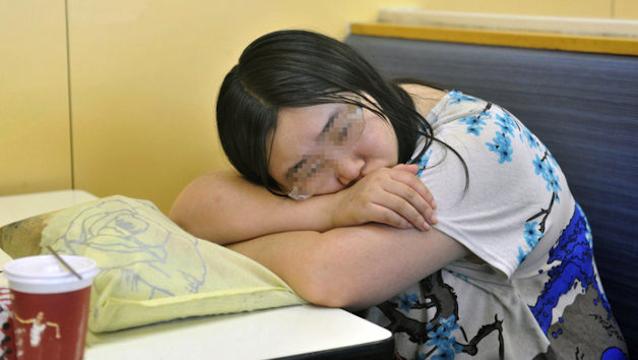 Chinese Woman One Week KFC