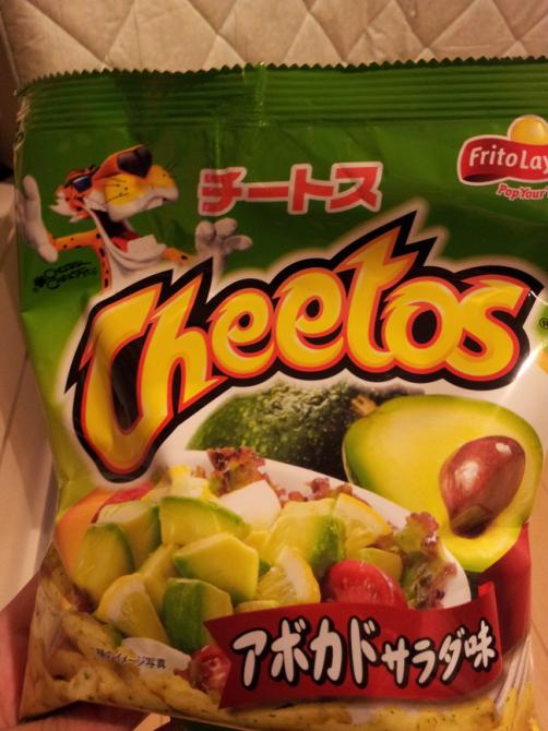 Weird Flavours 10