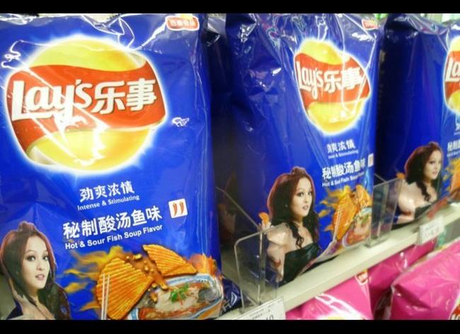 Weird Flavours 6