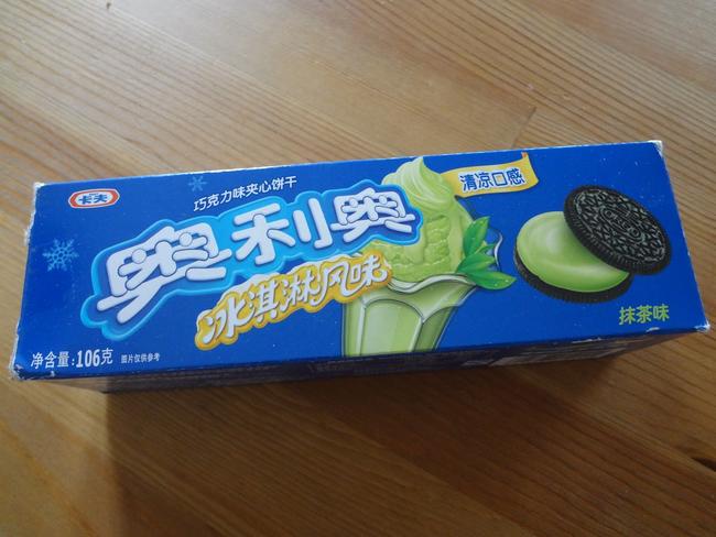 Weird Flavours 8