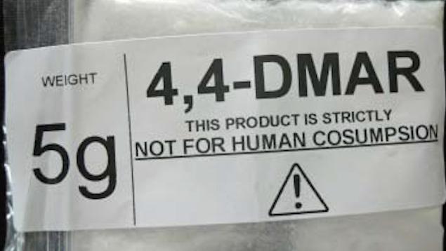4,4' DMAR