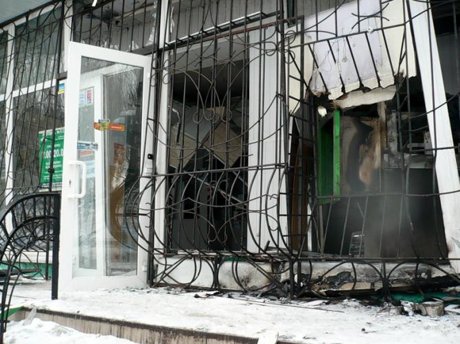 Cash Machine Explosion - Still smoking