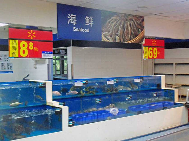 Chinese Walmart Pictures 7