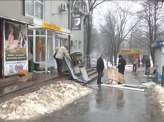 Russian ATM Explosion