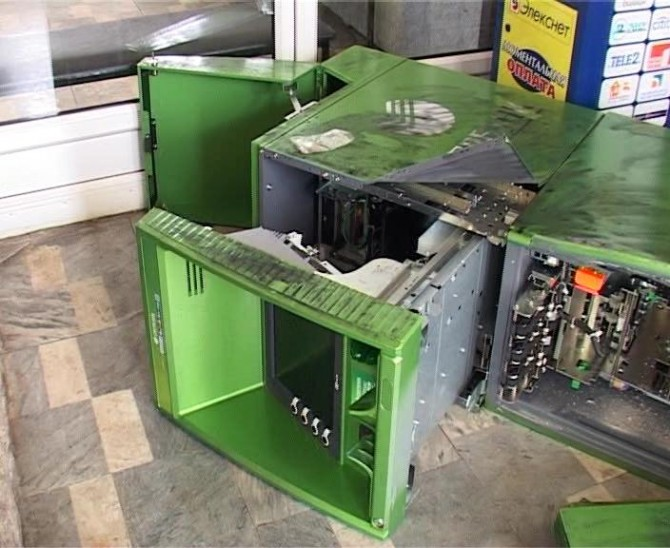 Russian ATM Explosion - machine burst open