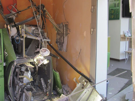 Russian ATM ruined