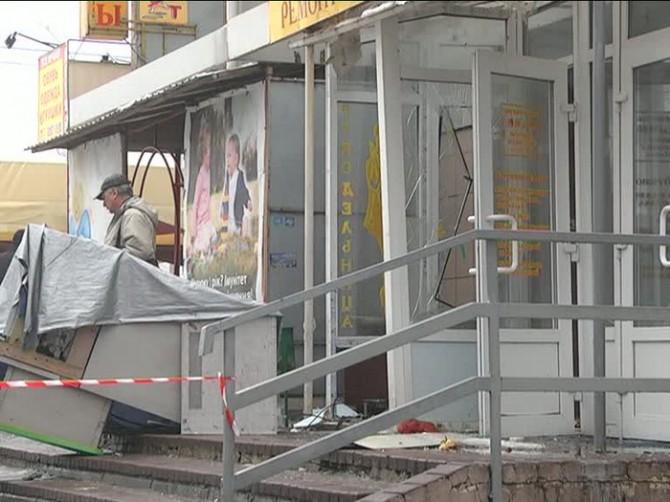 Russian Blow Up Cash Machines smashed windows
