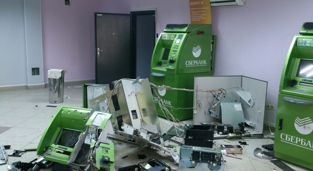 Image result for machine blows up