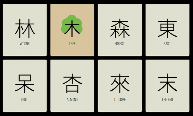 Learn Chinese 4