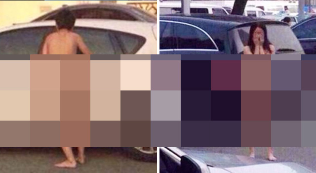 Really. was nude girls at car park