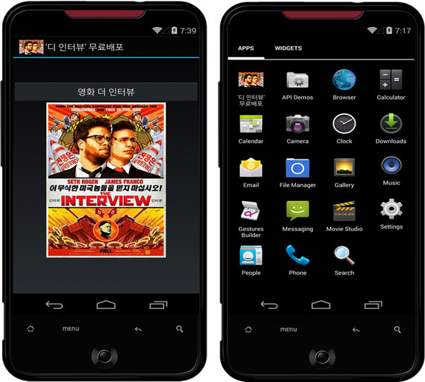 The Interview Android App