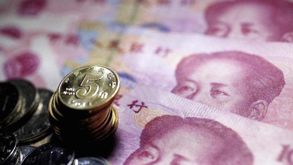 Fake Bank China
