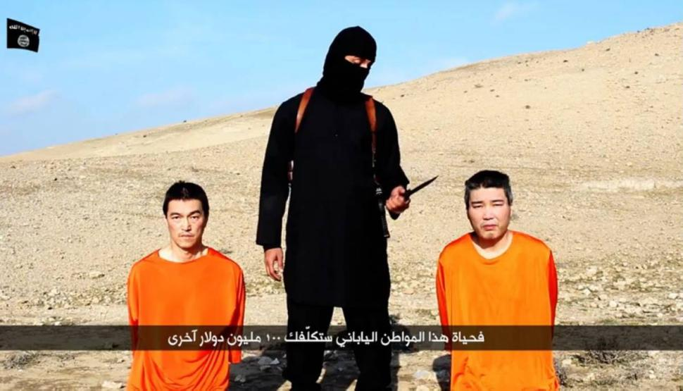 ISIS Two Japanese Hostages