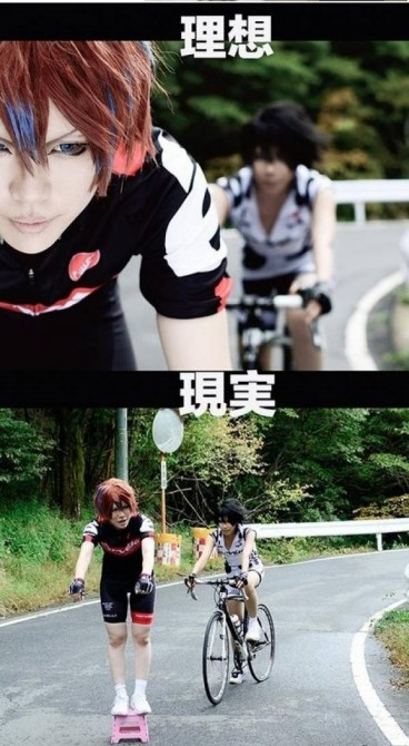 Japanese perspective - Bikes 2