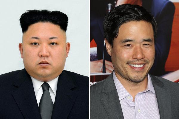 Kim Jong Actor