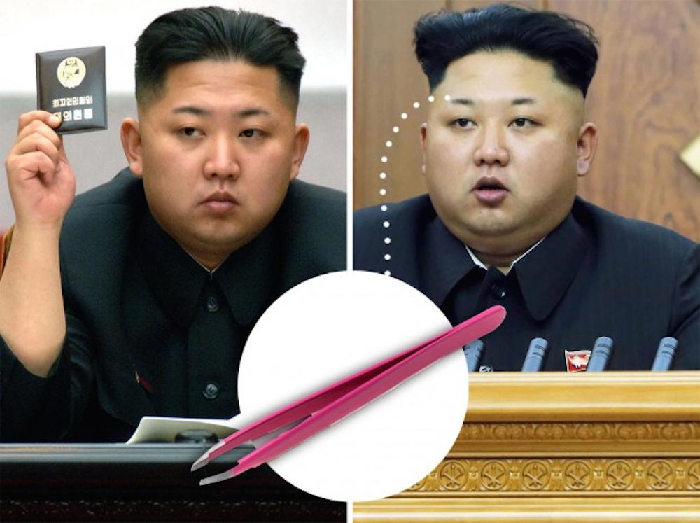 Kim Jong Un Eyebrows
