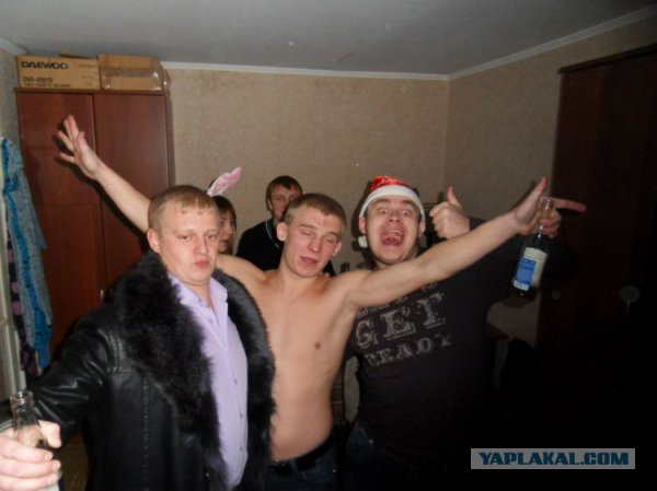 Russian Social Network - Best Party