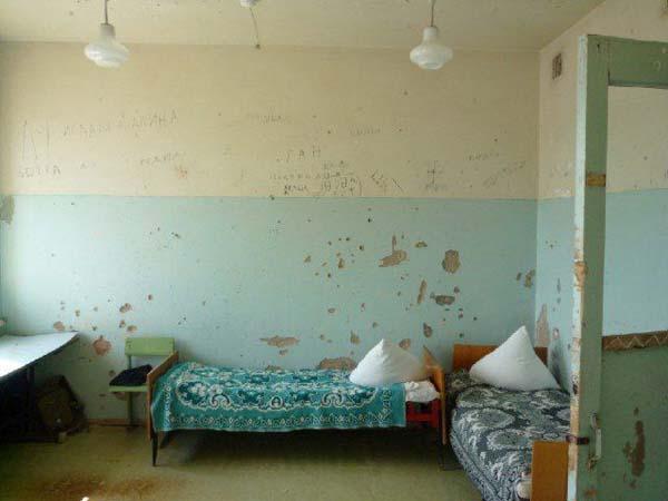 Russian Hospital 38
