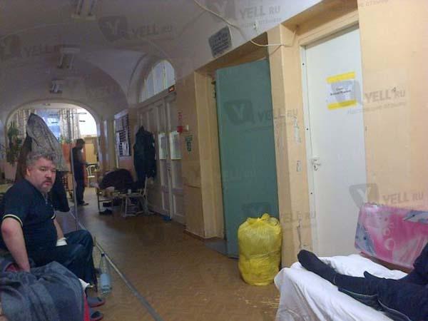 Russian Hospital 8