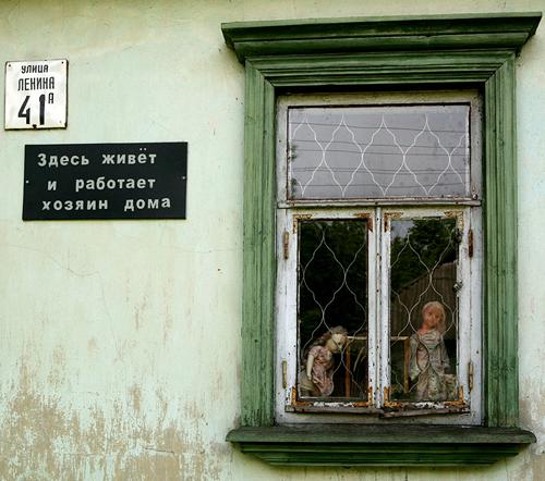 Dolls Of Chernobyl Crepy - Shop Window