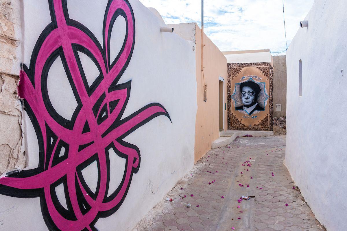Er-Riadh Street Art Project Tunisia - Arabic