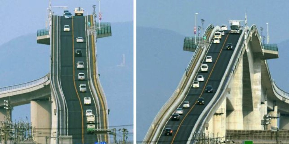Japan Eshima Ohashi Bridge