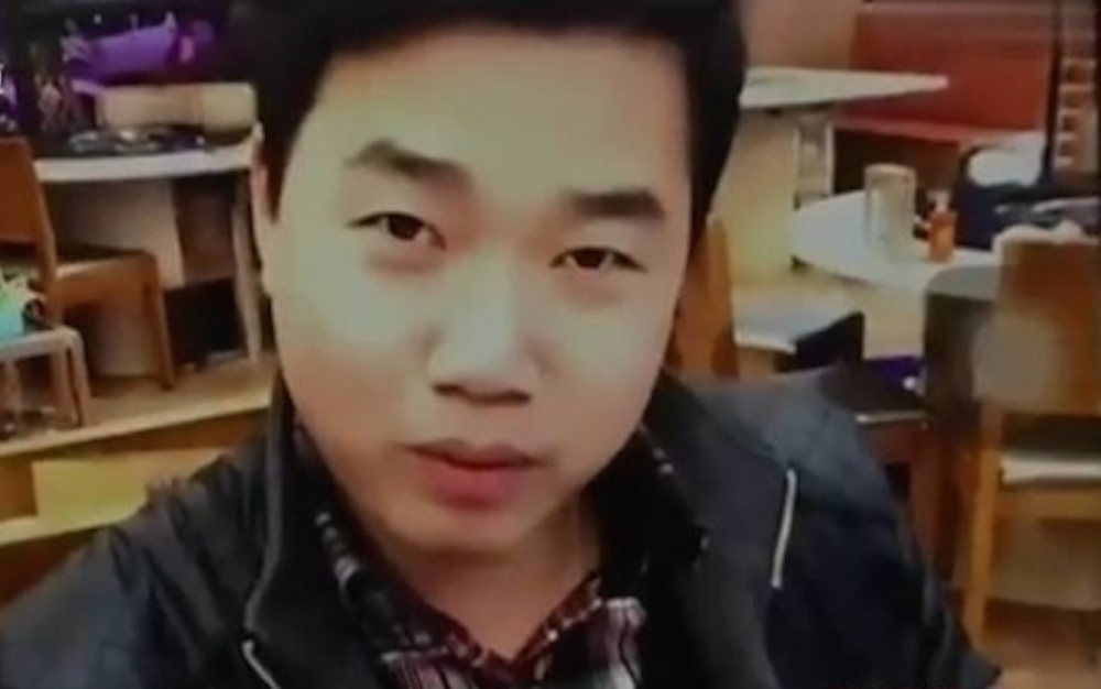 Mr Yuan 17 Girlfriends
