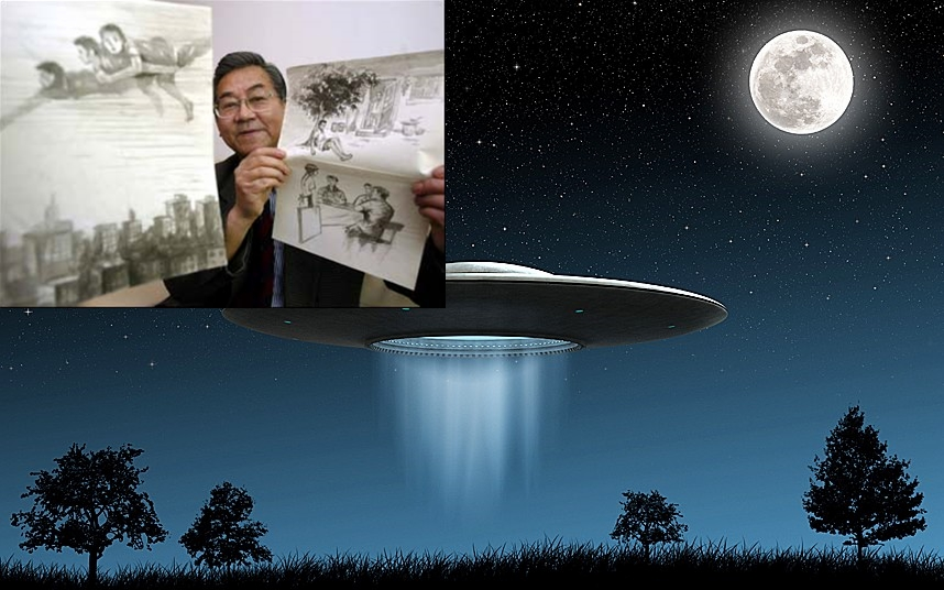 Alien Life China - Sun Shili 3
