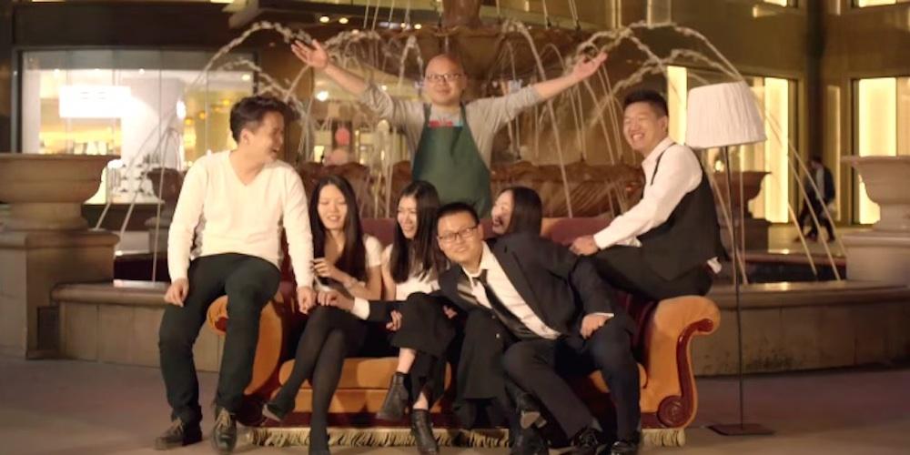 Chinese Friends Superfan