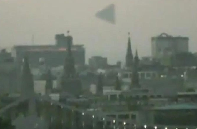 Russian UFO Pyramid Over Kremlin