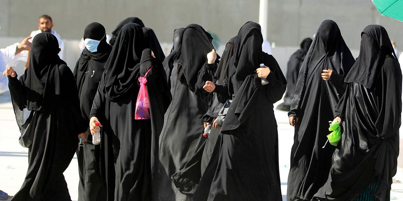 islamic economy in saudi arabian companies essay