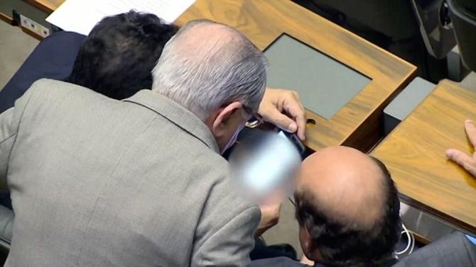 Brazilian MP Watching Porn