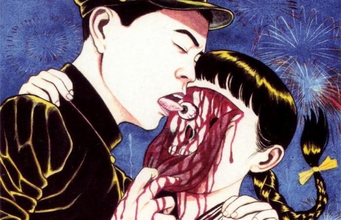 Suehiro Maruo - An Eye Licker 2